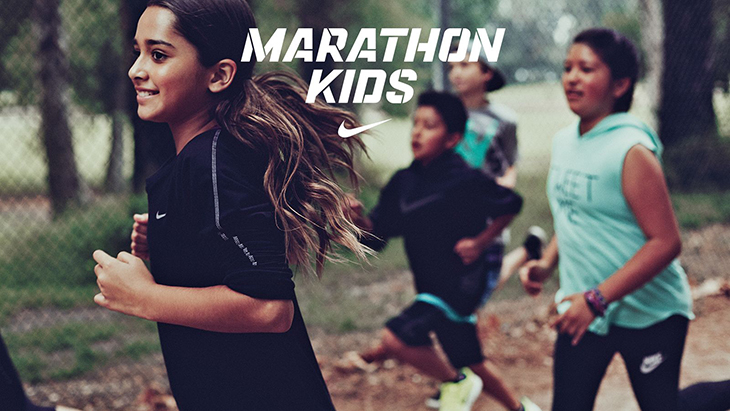 WSDIA- Marathon Nike_MK_P1_01_D