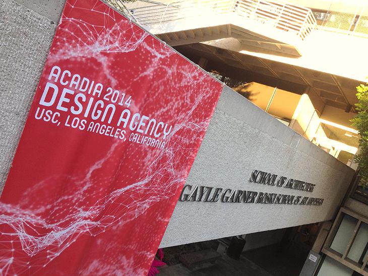 4-acadia-exterior - Copy