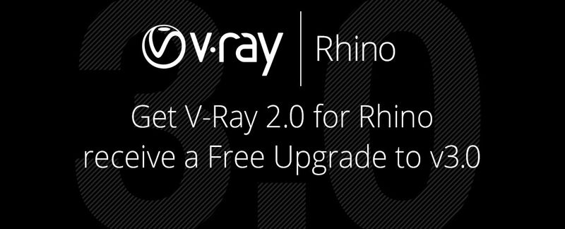 V-Ray 3.0 for Rhino pre-release sale